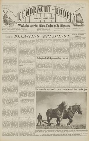Eendrachtbode (1945-heden)/Mededeelingenblad voor het eiland Tholen (1944/45) 1949-03-25