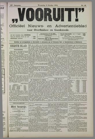 """""""Vooruit!""""Officieel Nieuws- en Advertentieblad voor Overflakkee en Goedereede 1912-10-02"""