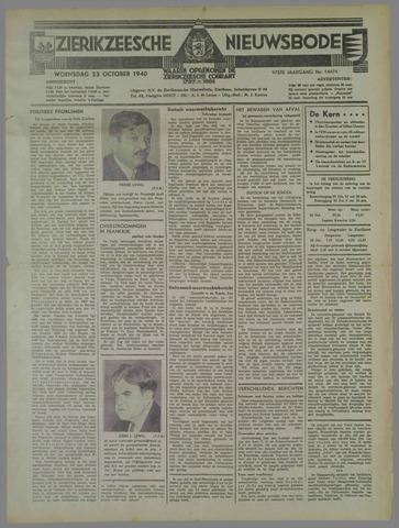 Zierikzeesche Nieuwsbode 1940-10-23