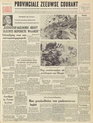 Provinciale Zeeuwse Courant 1963-07-30