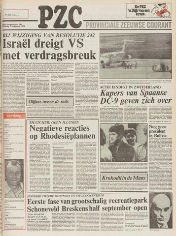 Provinciale Zeeuwse Courant 1979-08-07