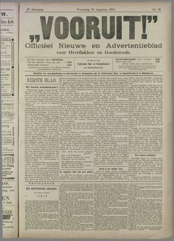 """""""Vooruit!""""Officieel Nieuws- en Advertentieblad voor Overflakkee en Goedereede 1905-08-16"""