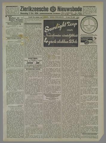 Zierikzeesche Nieuwsbode 1934-10-17