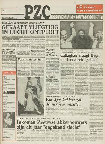 Provinciale Zeeuwse Courant 1977-12-05