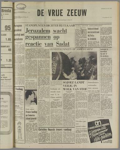 de Vrije Zeeuw 1975-07-22