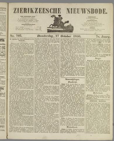 Zierikzeesche Nieuwsbode 1850-10-17
