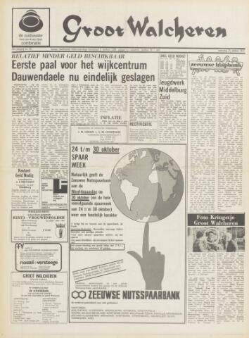Groot Walcheren 1972-10-25