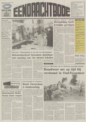 Eendrachtbode (1945-heden)/Mededeelingenblad voor het eiland Tholen (1944/45) 1989-09-21