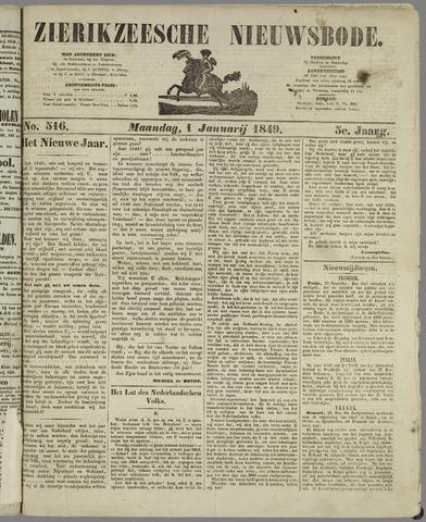 Zierikzeesche Nieuwsbode 1849