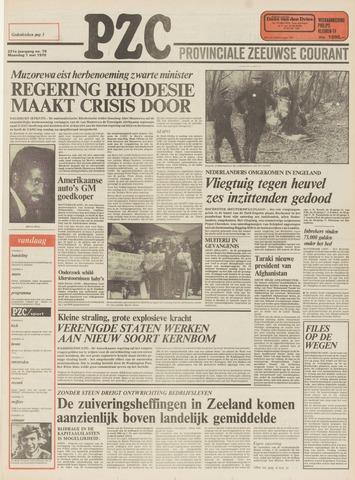 Provinciale Zeeuwse Courant 1978-05-01