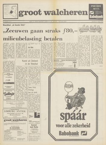Groot Walcheren 1974-01-23