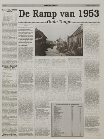 Watersnood documentatie 1953 - kranten 2002-10-25