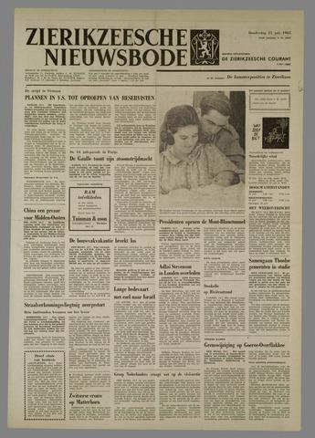 Zierikzeesche Nieuwsbode 1965-07-15
