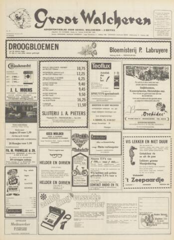 Groot Walcheren 1971-07-22