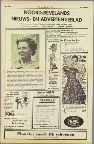 Noord-Bevelands Nieuws- en advertentieblad 1960-04-30