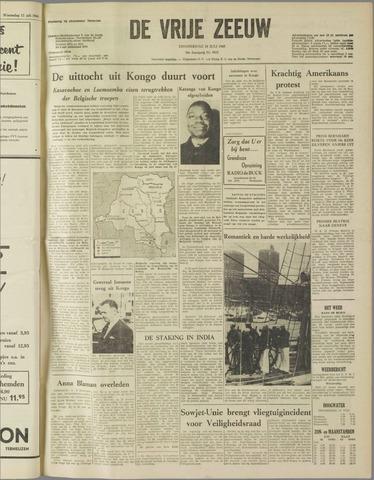 de Vrije Zeeuw 1960-07-14