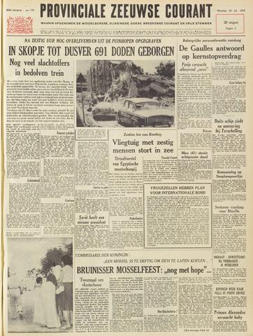 Provinciale Zeeuwse Courant 1963-07-29