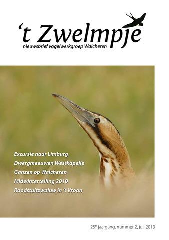 't Zwelmpje 2010-07-01