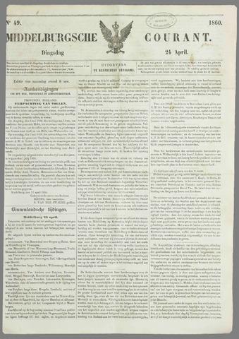 Middelburgsche Courant 1860-04-24