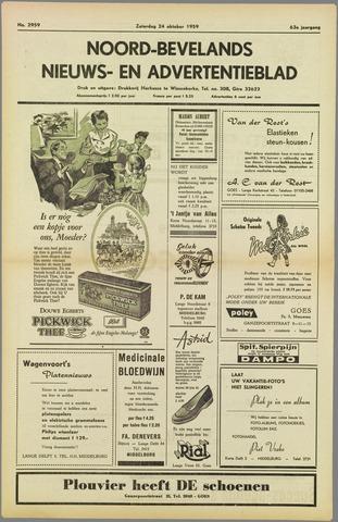 Noord-Bevelands Nieuws- en advertentieblad 1959-10-24