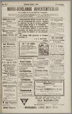 Noord-Bevelands Nieuws- en advertentieblad 1926-10-30