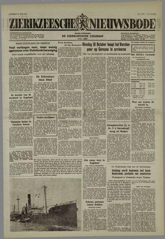 Zierikzeesche Nieuwsbode 1955-07-16