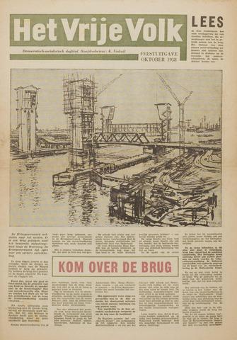 Watersnood documentatie 1953 - kranten 1958-10-01