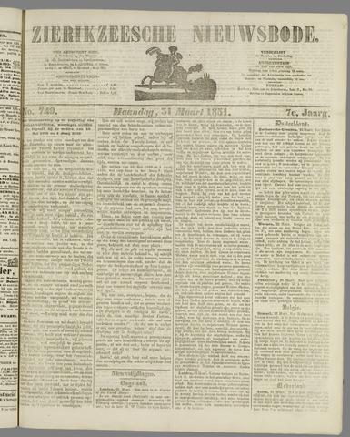 Zierikzeesche Nieuwsbode 1851-03-31