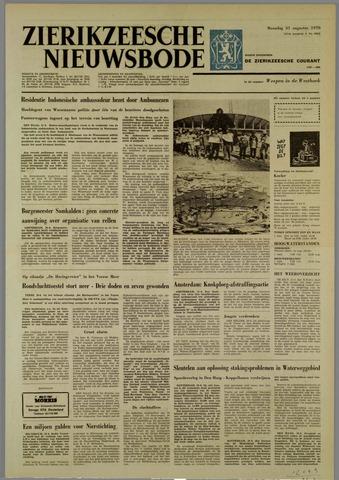 Zierikzeesche Nieuwsbode 1970-08-31