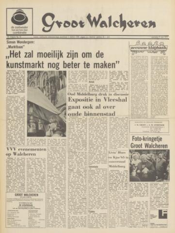 Groot Walcheren 1972-06-21