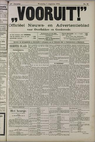 """""""Vooruit!""""Officieel Nieuws- en Advertentieblad voor Overflakkee en Goedereede 1912-08-07"""