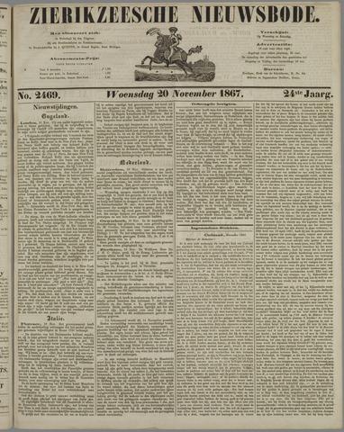 Zierikzeesche Nieuwsbode 1867-11-20