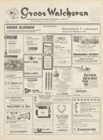 Groot Walcheren 1970-08-13