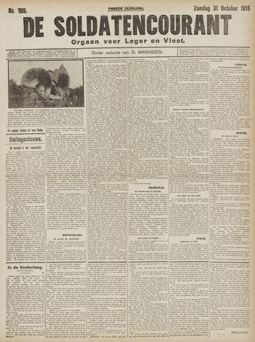 De Soldatencourant. Orgaan voor Leger en Vloot 1915-10-31
