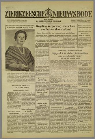 Zierikzeesche Nieuwsbode 1959-04-29