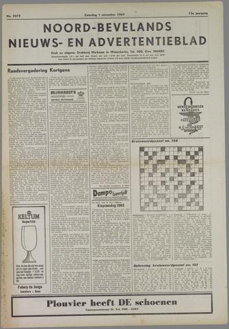 Noord-Bevelands Nieuws- en advertentieblad 1969-11-01