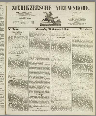Zierikzeesche Nieuwsbode 1865-10-21
