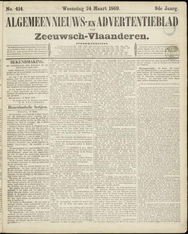 Ter Neuzensche Courant. Algemeen Nieuws- en Advertentieblad voor Zeeuwsch-Vlaanderen / Neuzensche Courant ... (idem) / (Algemeen) nieuws en advertentieblad voor Zeeuwsch-Vlaanderen 1869-03-24