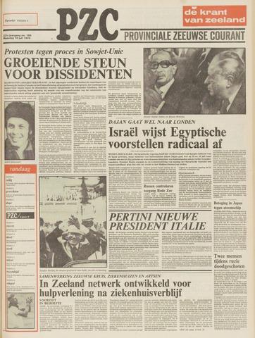 Provinciale Zeeuwse Courant 1978-07-10