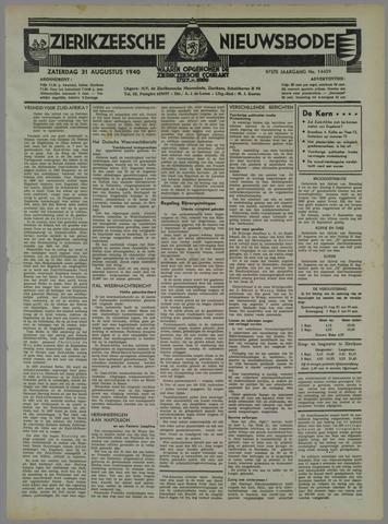 Zierikzeesche Nieuwsbode 1940-08-31