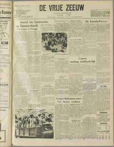 de Vrije Zeeuw 1960-08-15