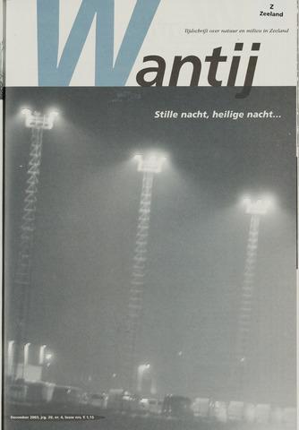 Wantij 2003-12-01