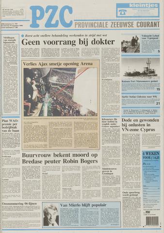 Provinciale Zeeuwse Courant 1996-08-15