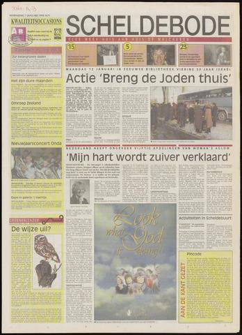 Scheldebode 1998