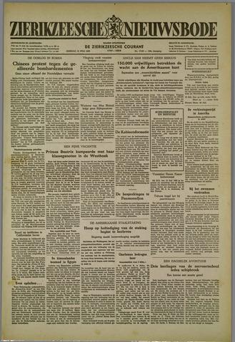 Zierikzeesche Nieuwsbode 1952-07-15