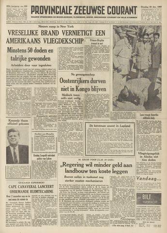 Provinciale Zeeuwse Courant 1960-12-20