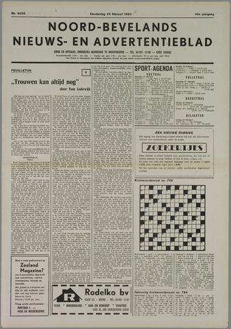Noord-Bevelands Nieuws- en advertentieblad 1982-02-25