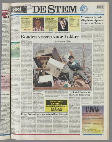 de Stem 1996-03-12