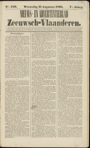 Ter Neuzensche Courant. Algemeen Nieuws- en Advertentieblad voor Zeeuwsch-Vlaanderen / Neuzensche Courant ... (idem) / (Algemeen) nieuws en advertentieblad voor Zeeuwsch-Vlaanderen 1860-08-15