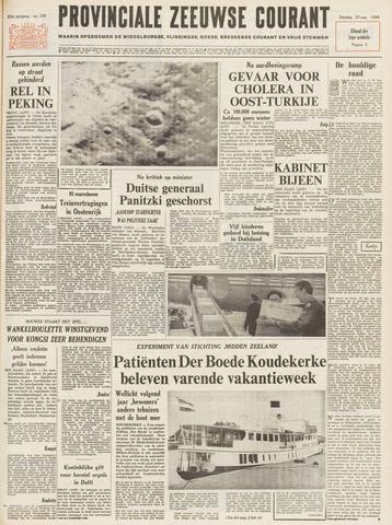 Provinciale Zeeuwse Courant 1966-08-23